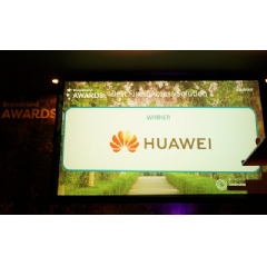 Huawei won the Best Fixed Access Solution award at BBWF 2019