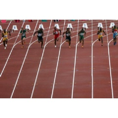Athletes compete at the Stadium in Algiers (AFP/Getty Images) © Copyright