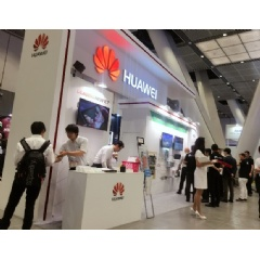 A view of the Huawei Booth at the Cable Tech Show 2017 in Tokyo