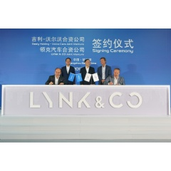 Volvo Cars, Geely Auto Joint Venture Agreement Signing in Ningbo, China